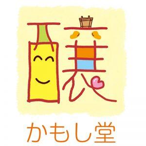 醗酵食品「ロゴ」デザイン