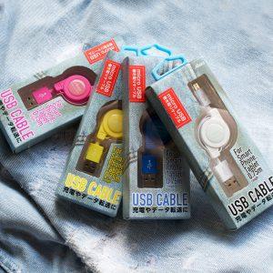USBケーブル「パッケージ」デザイン