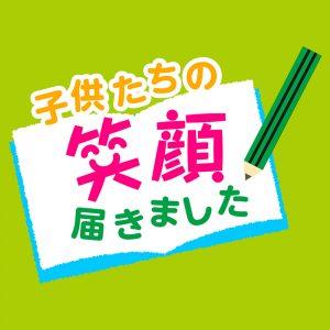 学習塾タイトル「ロゴ」デザイン