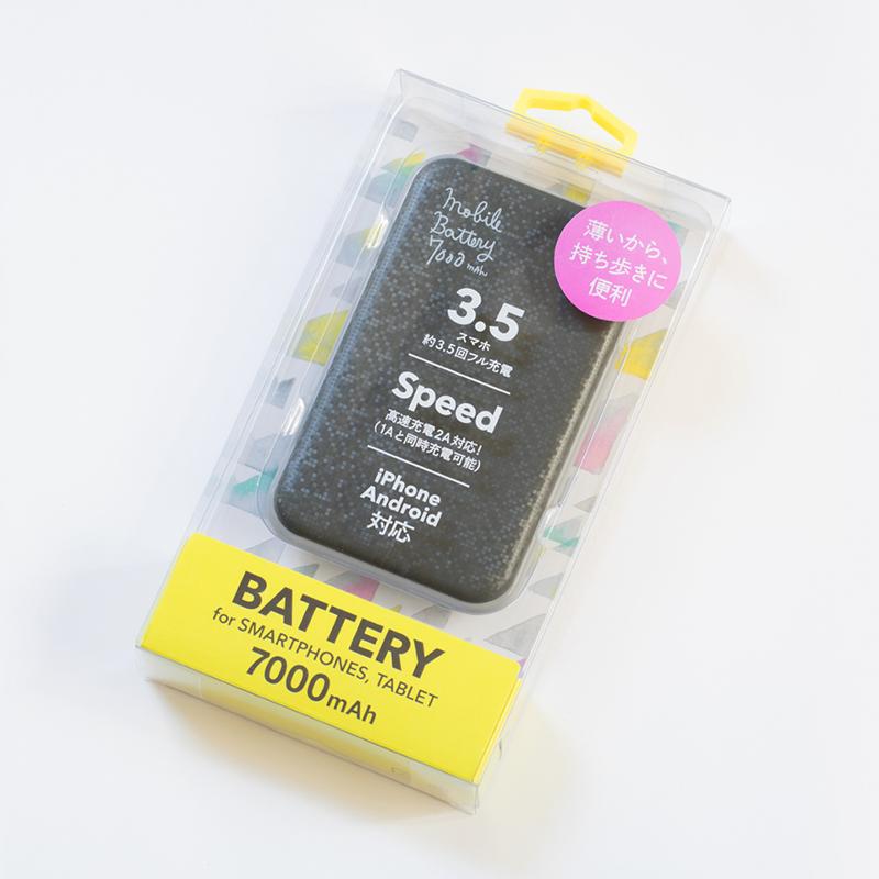 バッテリー「パッケージ」デザイン
