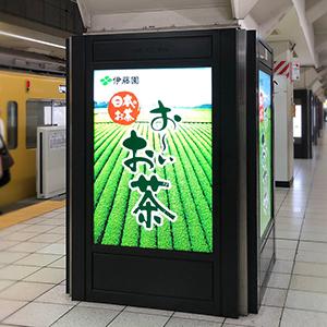 「駅広告」デザイン