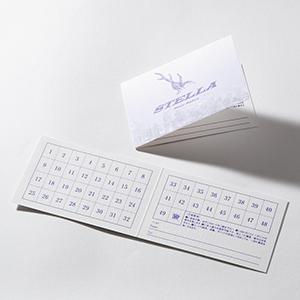 「ショップカード」デザイン