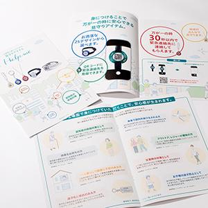 「カタログ」デザイン