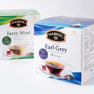 紅茶「パッケージ」デザイン