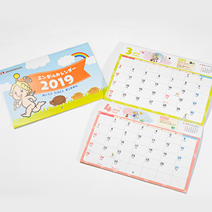 森永製菓様「カレンダー」デザイン
