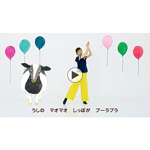 「キャラクター」動画