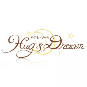 ハグ&ドリーム「ロゴ」デザイン