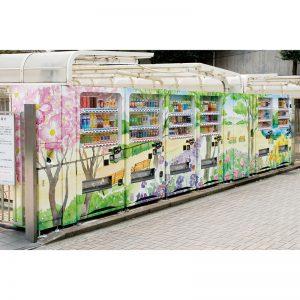 「自動販売機」デザイン
