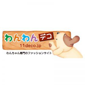 ショッピングサイト「ロゴ」デザイン