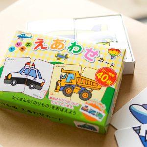 カード「パッケージ」デザイン