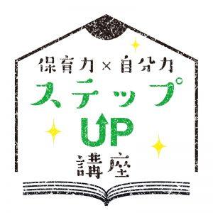 雑誌タイトル「ロゴ」デザイン