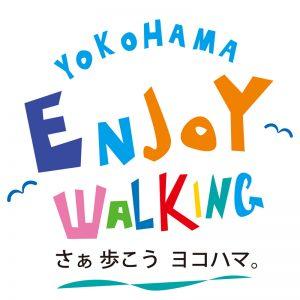 横浜市イベント「ロゴ」デザイン