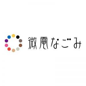 花粉対策商品「ロゴ」デザイン