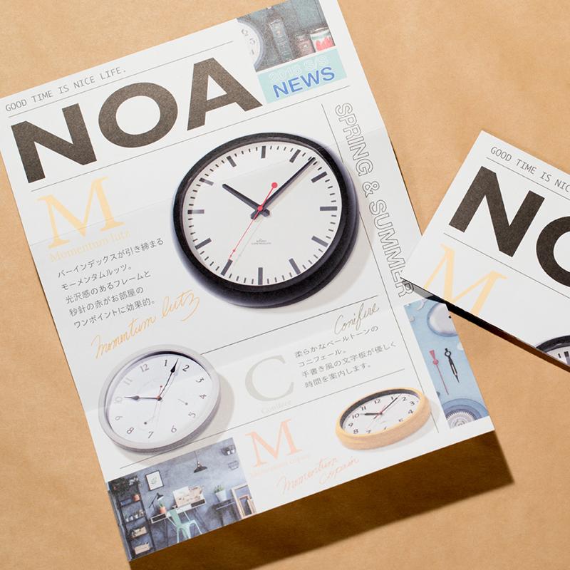 時計メーカー「パンフレット」デザイン