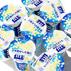 「ICE BOXパッケージ」デザイン